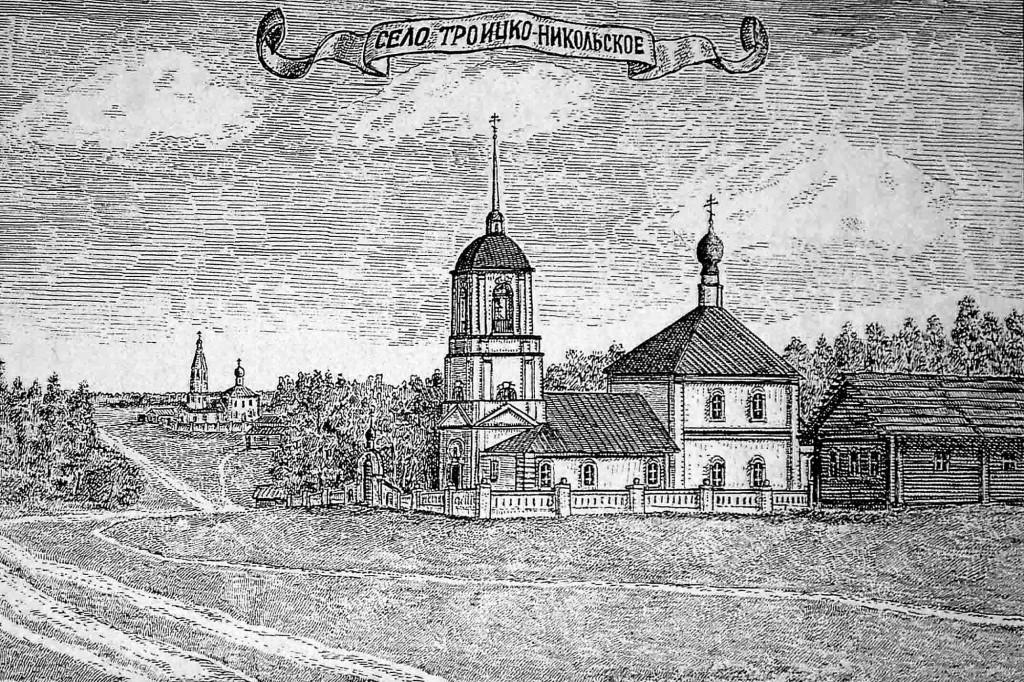 Храм Никольский Ковровский район